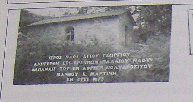 HPIM3981.JPG