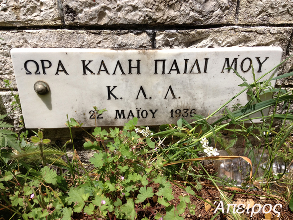 2_2012-05-22.jpg